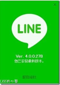 line032005